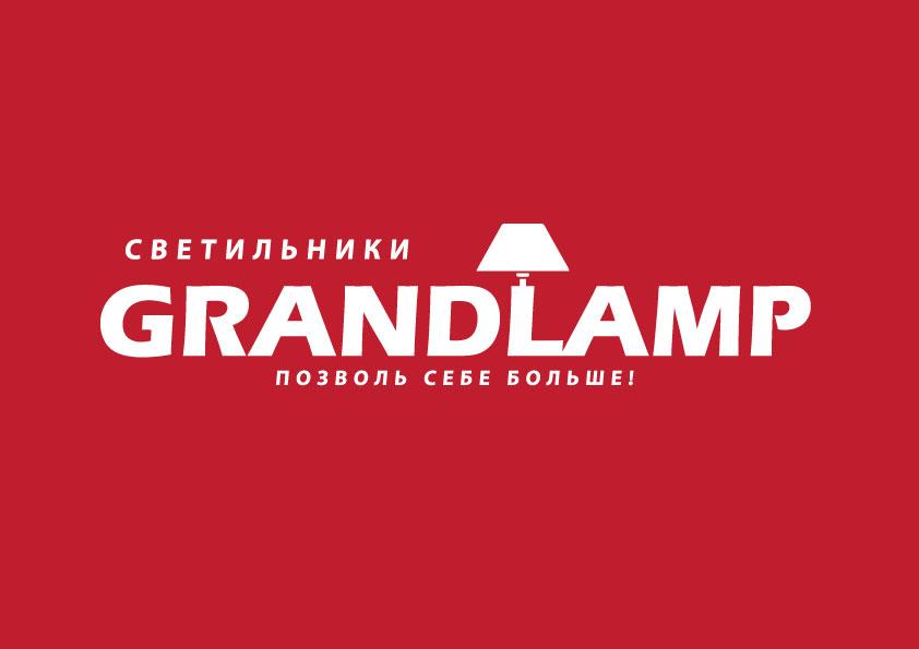 Разработка логотипа и элементов фирменного стиля фото f_04957e105425ef47.jpg