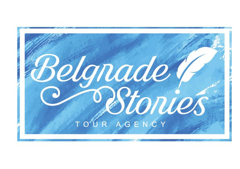 Логотип для агентства городских туров в Белграде фото f_1435893154080ae1.jpg