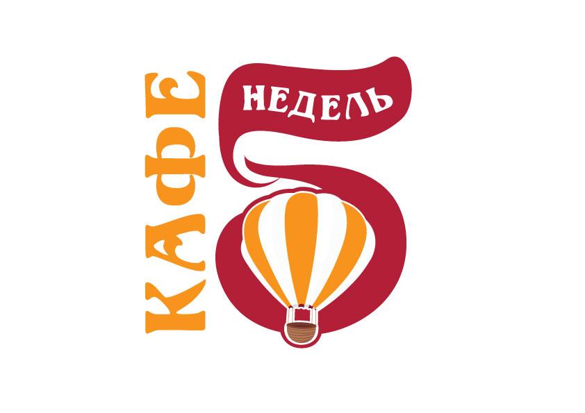 Логотип для кафе фото f_49559afaf15a638f.jpg