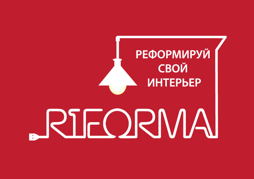 Разработка логотипа и элементов фирменного стиля фото f_498579849e0af68c.jpg