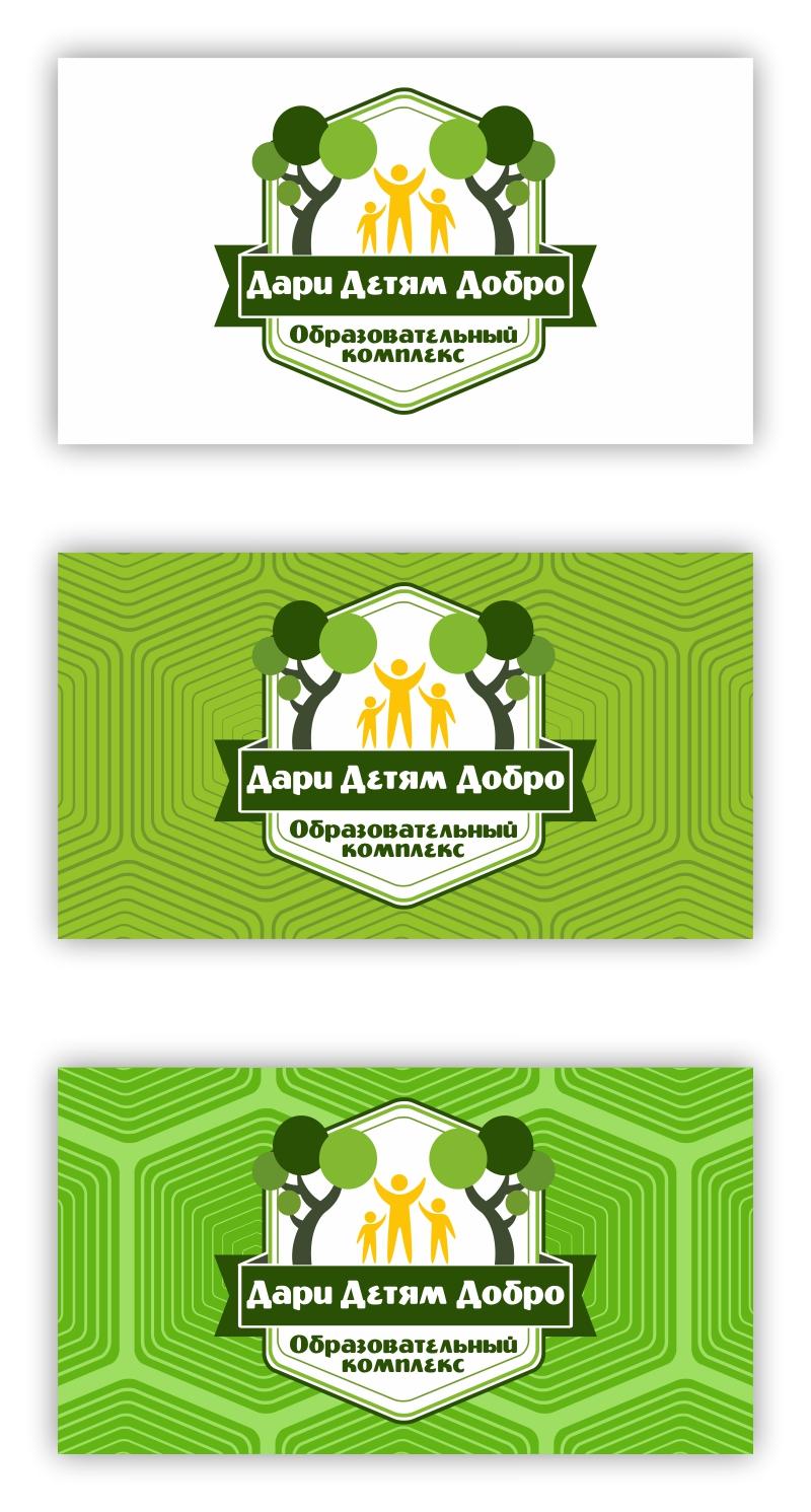 Логотип для образовательного комплекса фото f_1715c9113958a98d.jpg