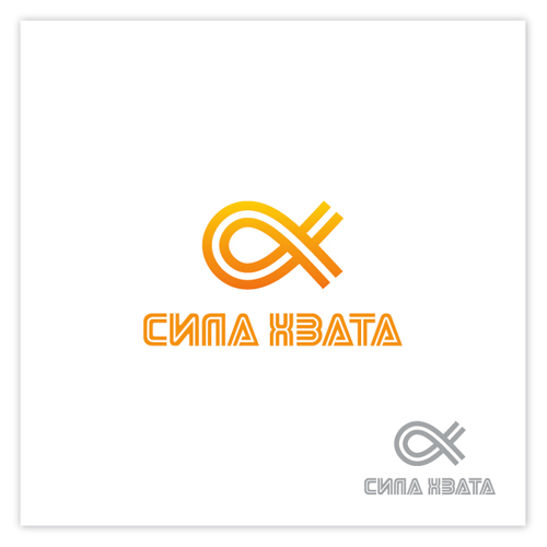 """Разработка логотипа и фирм. стиля для ИМ """"Сила хвата"""" фото f_57851215456cf0c7.jpg"""