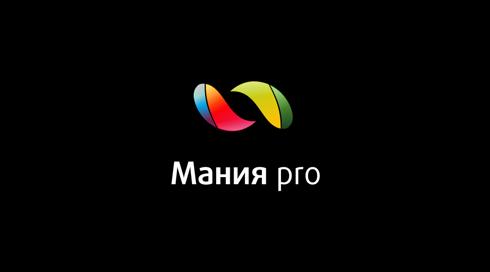 Мания pro