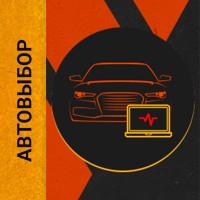 Дизайн группы в ВК по подбору и диагностике подержанных авто