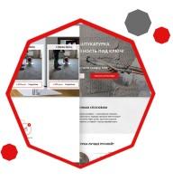 Сайт ремонтной компании РЕМОНТ ++