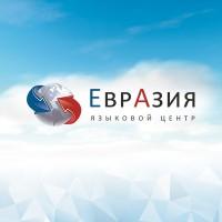 Презентация для языкового центра ЕВРАЗИЯ