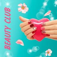 Баннер для сайта BEAUTY-CLUB ко дню Валентина 14 февраля