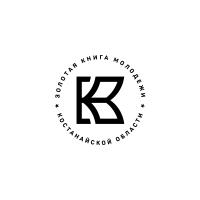 Логотип золотой книги молодежи Костанайской области