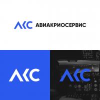 """Логотип для """"АВИАКРИОСЕРВИС"""""""