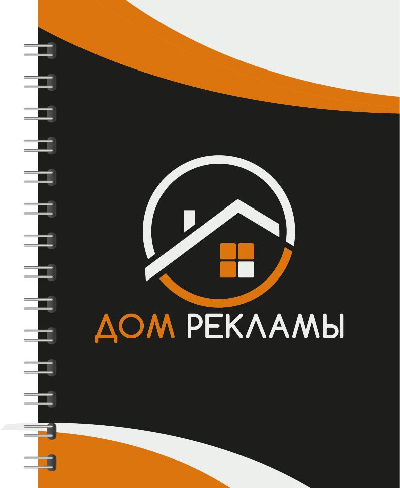Дизайн логотипа рекламно-производственной компании фото f_3995edd1c6ddcfa7.png