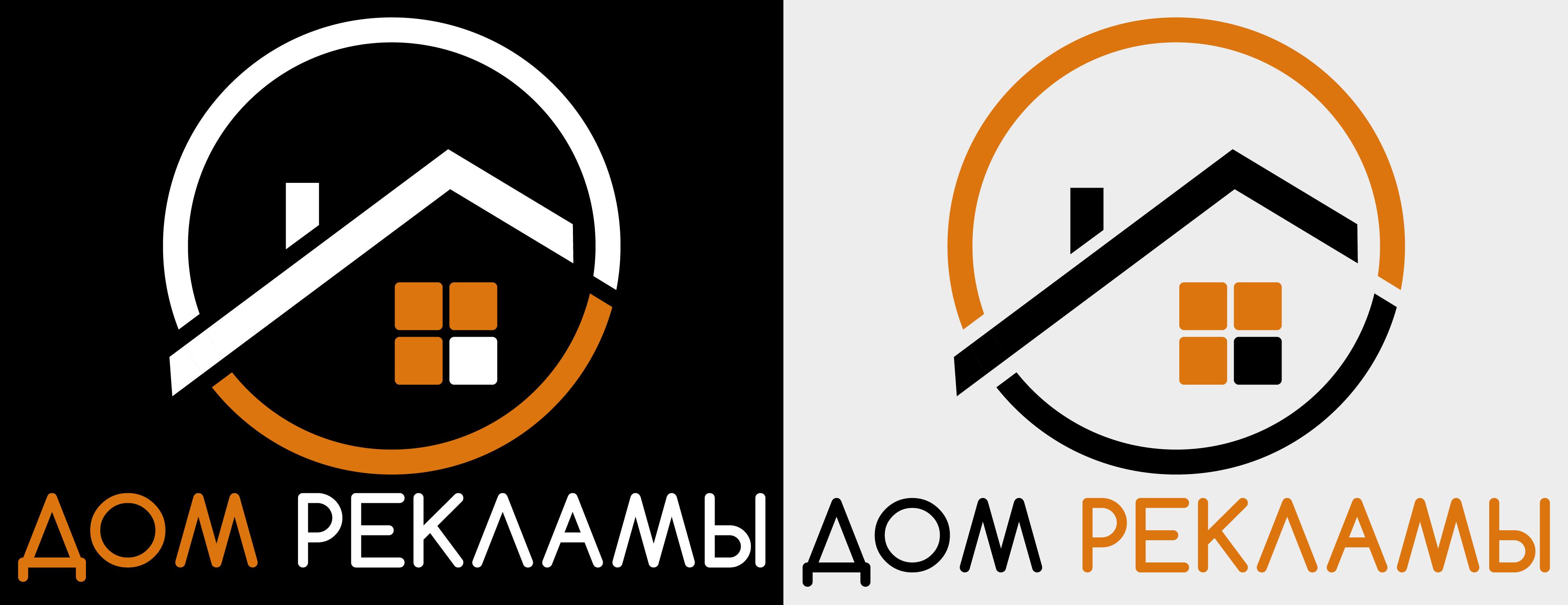 Дизайн логотипа рекламно-производственной компании фото f_4175edd1c387b61a.png