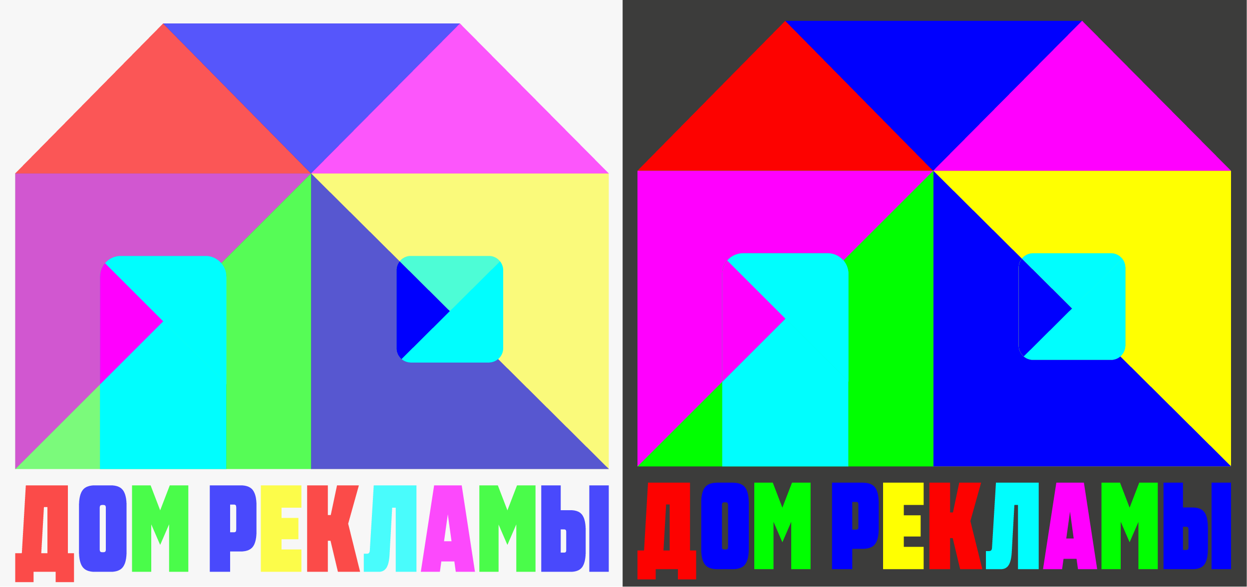 Дизайн логотипа рекламно-производственной компании фото f_6175edd1c42da5bc.png