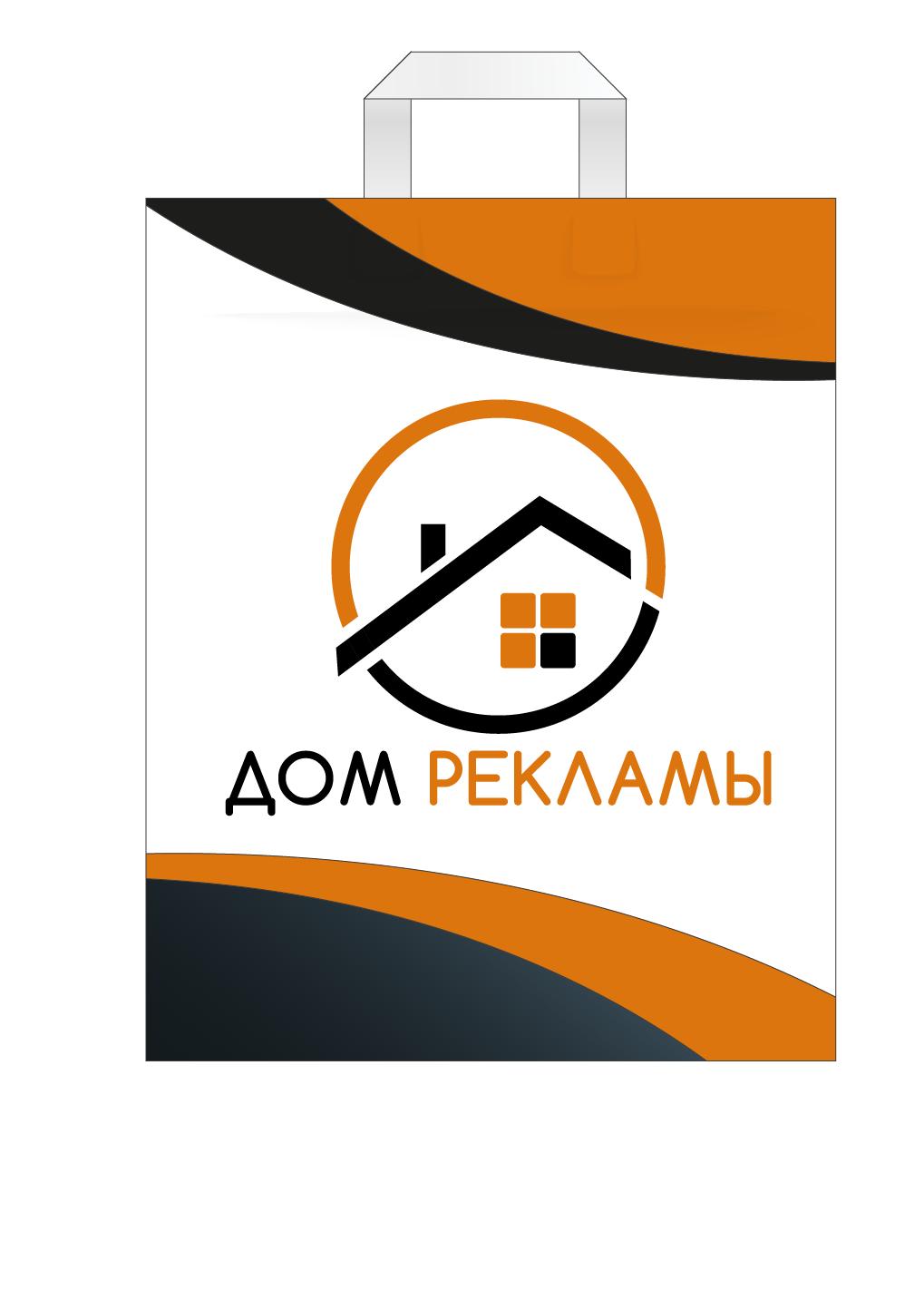 Дизайн логотипа рекламно-производственной компании фото f_8735edd1c6a8b3ec.png