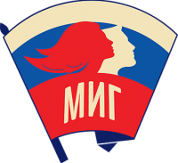 Политическое движение МИГ