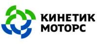 """Интернет-магазин """"Кинетик моторс"""""""