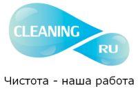 Cleaning.ru