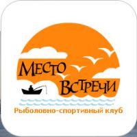 «Место встречи» - рыболовная база