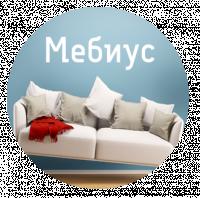 Нейминг и домены мебельного салона