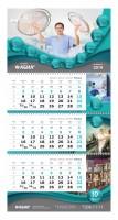 Квартальный календарь АБИА