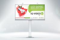 Биллбород IQ-video.ru