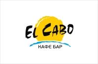 лого Кафе «ЭльКабо»