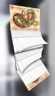 Шапка квартального календаря ЭкоПродРесурс