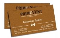 визитки для primevent