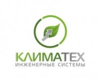 Лого КлимаТех