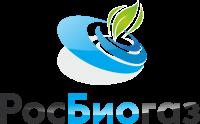 лого РОСБИОГАЗ