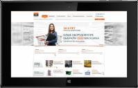 Трио Маркет / интернет-магазин