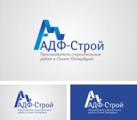 Лого АДФ-Строй