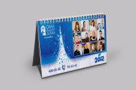 Календарь для ОкнаВашегоДома