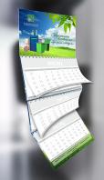 Квартальный календарь НТК 2014