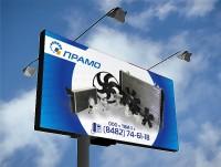 Биллборд - Прамо