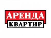 Аренда Недвижимости в Москве