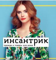 Интернет-магазин Одежды 491 продажа за месяц