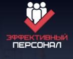 Аренда грузчиков в СПБ. Яндекс Директ.