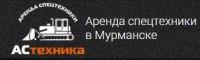 Аренда строительной техники. Настройка и ведение Яндекс.Директ