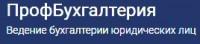 "Бухгалтерский Аутсорсинг ""ПРОФБУХГАЛТЕРИЯ"". Яндекс Директ"