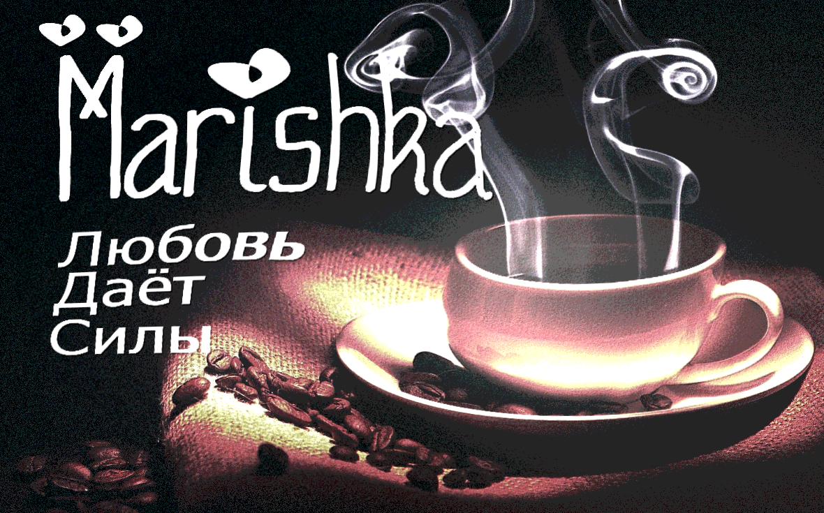 """Нейминг и слоган для сети кофеин формата """"Кофе с собой"""" фото f_1285644aba166e2e.png"""