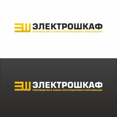 Разработать логотип для завода по производству электрощитов фото f_0195b6d4c3296a12.jpg