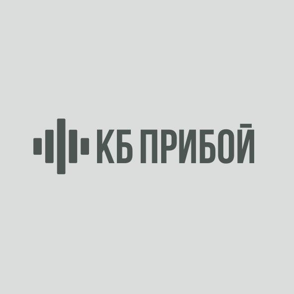 Разработка логотипа и фирменного стиля для КБ Прибой фото f_0215b24f605b1280.jpg