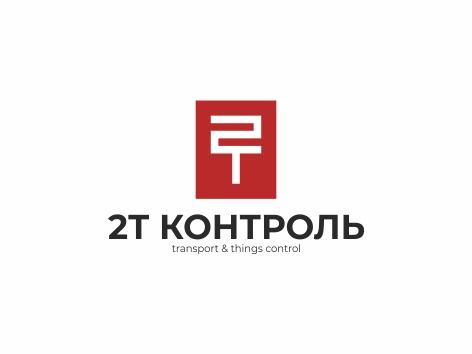 Разработать логотип фото f_1235e219aaf37f9a.jpg