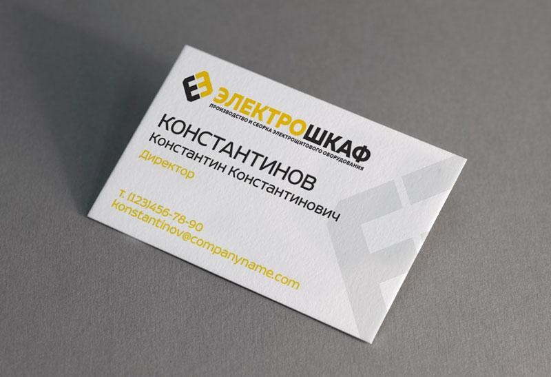 Разработать логотип для завода по производству электрощитов фото f_1925b6e742b174ba.jpg
