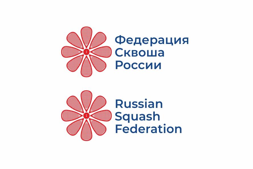 Разработать логотип для Федерации сквоша России фото f_2325f32a049213d0.jpg