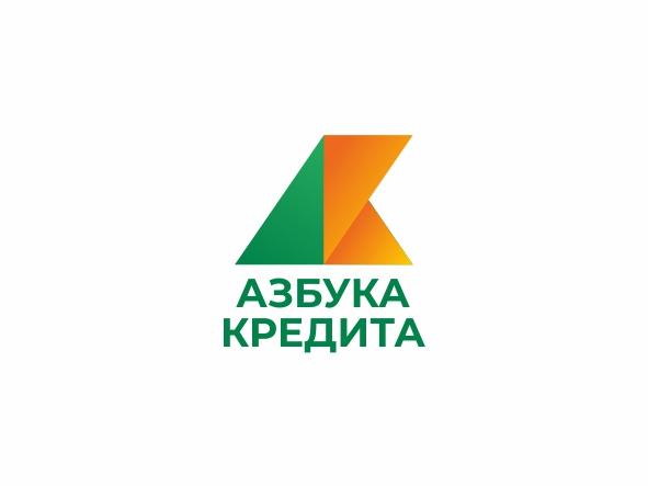 Разработать логотип для финансовой компании фото f_2865de79a75f4200.jpg