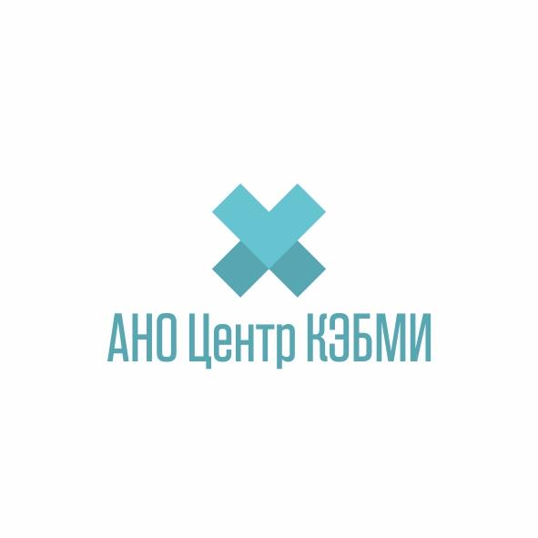 Редизайн логотипа АНО Центр КЭБМИ - BREVIS фото f_3875b1bda32051dc.jpg