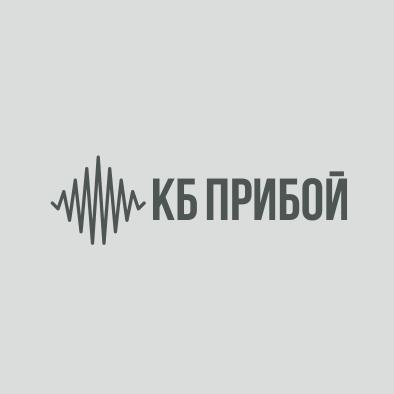 Разработка логотипа и фирменного стиля для КБ Прибой фото f_3985b2a0766e79f3.jpg