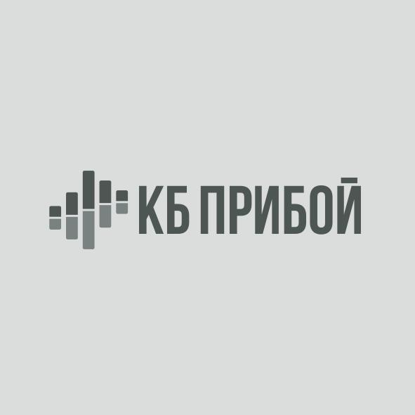 Разработка логотипа и фирменного стиля для КБ Прибой фото f_5495b24f6e0f3f1d.jpg