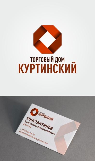 Логотип для камнедобывающей компании фото f_6035b9a06a012755.jpg